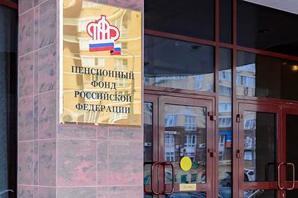 Пенсии россиян снова заморозили