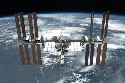 «Роскосмос» предложил отказаться от МКС из-за дороговизны