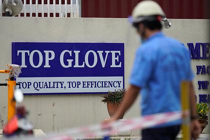 Крупнейший в мире производитель перчаток стал рассадником заразы