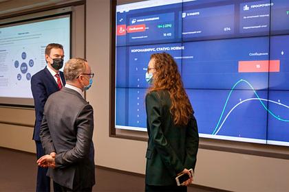 Управление еще одним российским регионом цифровизировали