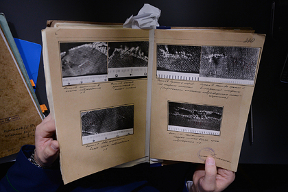 Материалы дела на пресс-конференции, посвященной рассекреченным данным материалов уголовного дела и расследованию гибели группы Игоря Дятлова в 1959 году