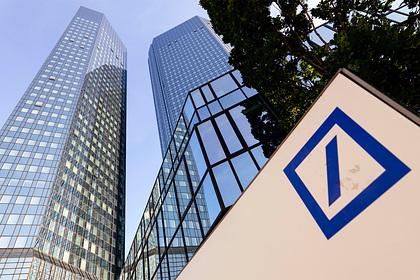 Крупнейшему банку Германии предложили уйти из России