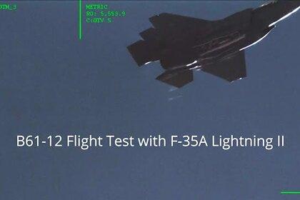 Испытания американской термоядерной бомбы В61-12 показали на видео