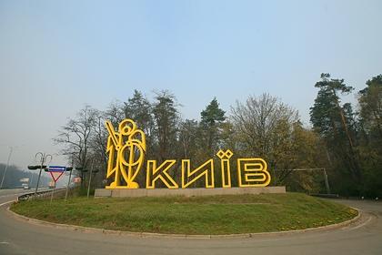 В центре Киева нашли тайник с боеприпасами