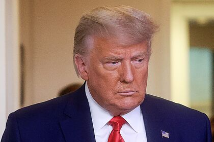 Трамп согласился покинуть Белый дом при условии