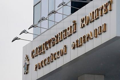 Задержанный следователями бывший замглавы ФСИН отказался признавать вину