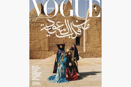 Простые арабские женщины попали на обложку Vogue