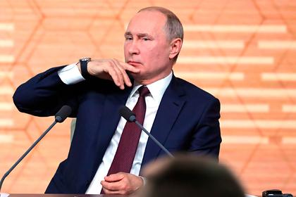 В Кремле рассказали о новом формате пресс-конференции Путина