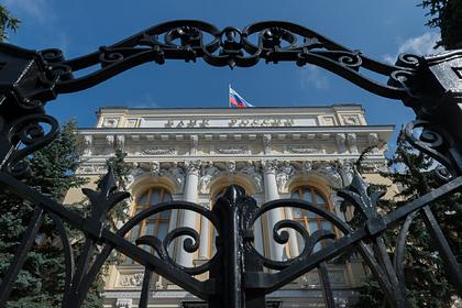 Новые методы борьбы с обналичкой в России оценили