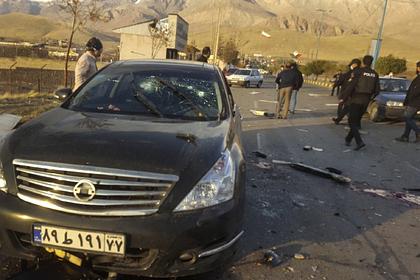 Иран пообещал месть за убийство одного из создателей ядерной программы