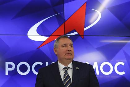 Рогозин рассказал о «боевом» отличии «Роскосмоса» от НАСА