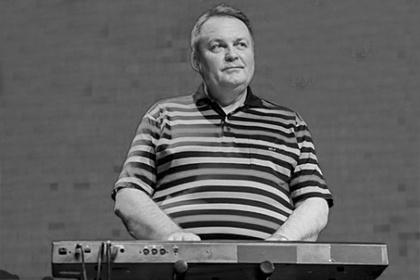 Умер клавишник группы «Дюна»