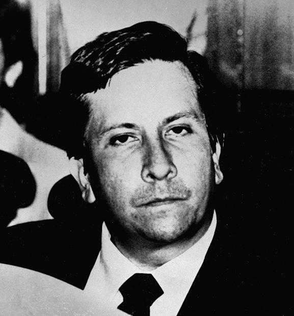 Министр юстиции Колумбии Родриго Лара Бонилья