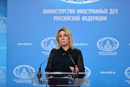 Захарова оценила слова немецкого министра о диалоге с Москвой с «позиции силы»