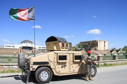В центре Афганистана прогремел взрыв