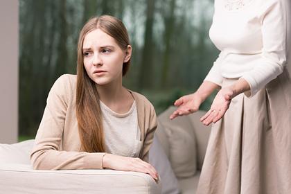 Девушка узнала скрываемую родителями тайну и отказалась их прощать