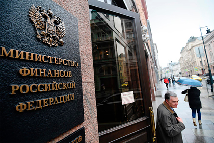 Российский госдолг назвали комфортным