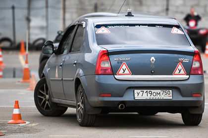 Перечислены недостатки новых правил экзамена на водительские права в России