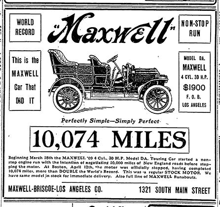 Объявление о продаже автомобиля Maxwell