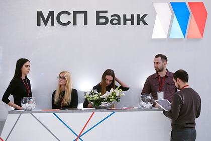 Объем поддержки МСП со стороны Корпорации МСП превысил пять миллиардов рублей