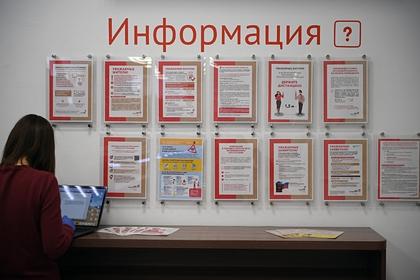 Россиян начнут уведомлять обо всех полагающихся им льготах
