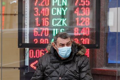 Подсчитан размер помощи Украине отЕвропы