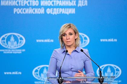 Захарова раскрититиковала мнение ЕС о свободе СМИ на Украине
