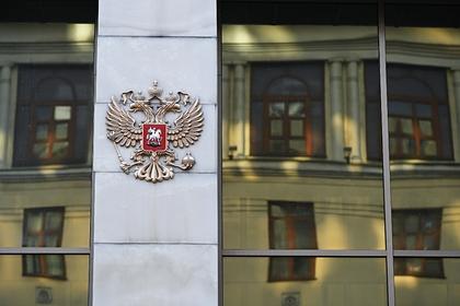 Совфед захотел ввести штрафы за призывы к отчуждению территорий России