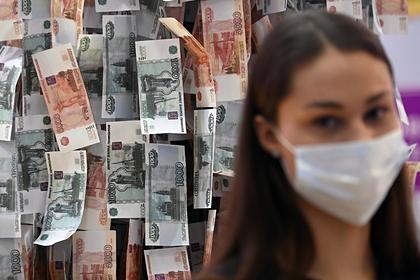 Россияне перестали беспокоиться из-за денег