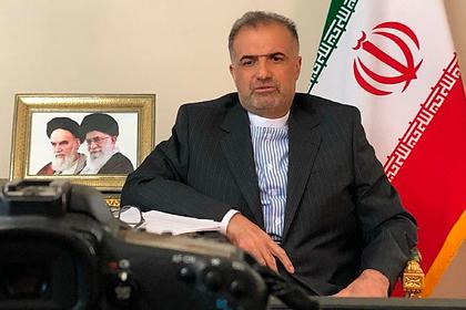 Посол Ирана в России рассказал об убийцах физика-ядерщика