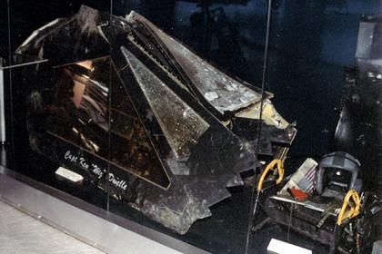Обломки сбитого F-117 в Белградском музее