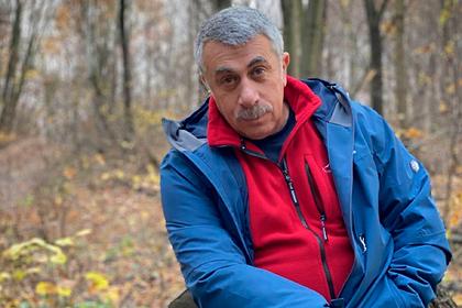Доктора Комаровского возмутили глупые народные советы против COVID-19
