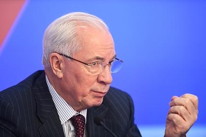 На Украине назвали способ помириться с Россией