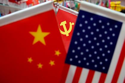 В США приняли законопроект против акций китайских компаний