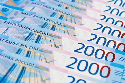 Названы российские регионы с самыми сильными задержками зарплат