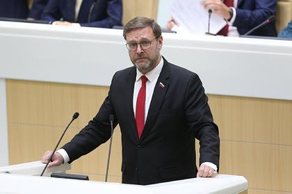 В Совфеде отреагировали на бойкот встречи Совбеза ООН по Украине