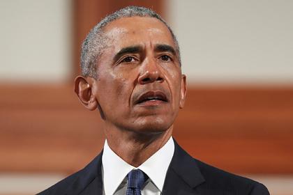 Обама, Джордж Буш-младший и Клинтон привьются от коронавируса