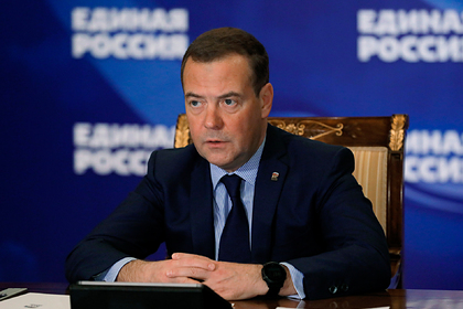 Медведев поставил силовикам новую задачу