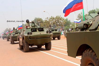 В Африке заметили бронетехнику под российским флагом
