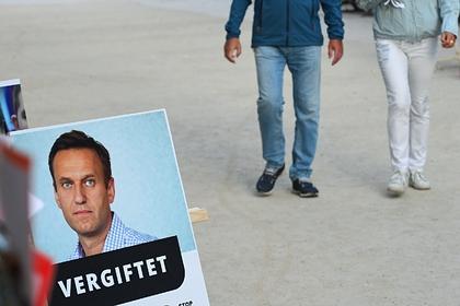 Журналиста «Настоящего времени» уволили после критики в адрес Навального