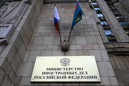 МИД заявил о «карательной акции» в отношении русскоязычных журналистов в Латвии