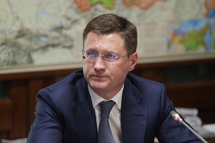 Новак сделал прогноз по добыче нефти ОПЕК+