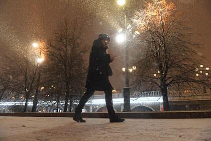 Синоптик предупредил россиян об опасных морозах