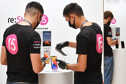 В России рухнули продажи новых iPhone