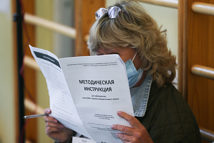 В России начнут обучение наблюдателей к выборам в Госдуму