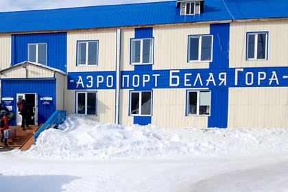 На реконструкцию аэропортов Якутии понадобился миллиард рублей