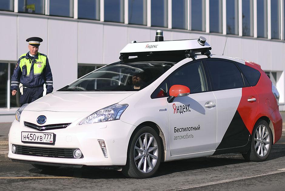 Беспилотное такси компании «Яндекс»