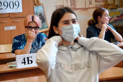Ленинградская область стала первой по качеству проведения ЕГЭ