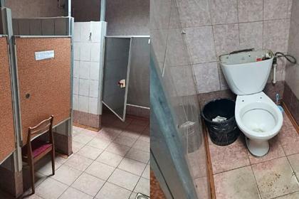 Туалеты в российском городе ужаснули туристов