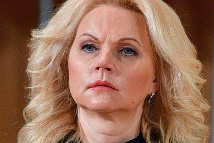 Голикова объявила сроки начала вакцинации во всех регионах России